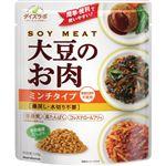マルコメ ダイズラボ 大豆のお肉レトルトミンチ 100g