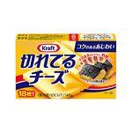 森永乳業 クラフト 切れてるチーズ 148g