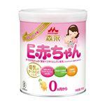 【0ヶ月頃〜】森永乳業 E赤ちゃん大缶 800g ※お一人さま8点限り