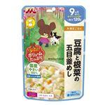 【9ヶ月頃~】 森永乳業 豆腐と根菜の五目釜めし 120g