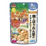 【9ヶ月頃~】 森永乳業 鮪とほうれん草のトマトクリームドリア 120g