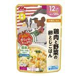 【12ヶ月頃~】 森永乳業 鶏肉と野菜の卵とじごはん 120g