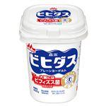 森永乳業 ビヒダスBB536プレーンヨーグルト 400g(特定保健用食品)