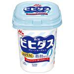 森永乳業 ビヒダスBB536 プレーンヨーグルト 脂肪0 400g