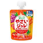 【1歳頃~】森永乳業 フルーツでおいしいやさいジュレ 赤い野菜とくだもの 70g