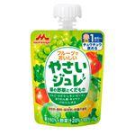 【1歳頃~】森永乳業 フルーツでおいしいやさいジュレ 緑の野菜とくだもの 70g