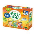 【1歳頃~】森永乳業 フルーツでおいしいやさいジュレ 6個入りパック(70g×6)