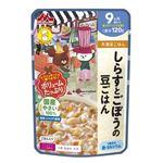 【9ヶ月頃~】森永乳業 しらすとごぼうの豆ごはん 120g