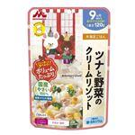 【9ヶ月頃~】森永乳業 ツナと野菜のクリームリゾット 120g