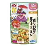【12ヶ月頃~】森永乳業 彩り野菜の豚そぼろごはん 120g