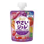 【1歳頃~】森永乳業 フルーツでおいしいやさいジュレ 紫の野菜とくだもの 70g