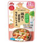 【12ヶ月頃~】森永乳業 鶏肉とお豆のラタトゥイユ
