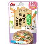 【12ヶ月頃~】森永乳業 えびと彩り野菜の八宝菜
