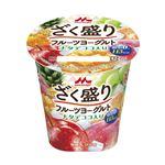 森永乳業 ざく盛りフルーツ10種類ヨーグルト 200g