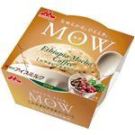 森永乳業 MOWエチオピアモカコーヒー 140ml