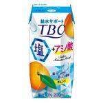 【8/6配送分まで】森永乳業 TBC塩+アミノ酸 200ml