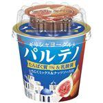 森永乳業 濃密ギリシャヨーグルトパルテノ いちじくミックス&ナッツソース付 80g