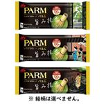 森永乳業 PARM旨み抹茶 80ml
