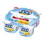 【3月2日の配送】 森永乳業 ビヒダス BB536 プレーン 砂糖不使用 生クリーム仕立て 75g×4