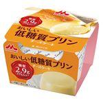森永乳業 おいしい低糖質プリン チーズケーキ 75g