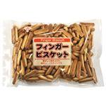 三ツ矢製菓 フィンガービスケット 235g