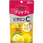 UHA味覚糖 UHA グミサプリ ビタミンC 40粒