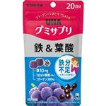 UHA味覚糖 UHA グミサプリ 鉄&葉酸 40粒