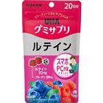 UHA味覚糖 UHA グミサプリ ルテイン 40粒