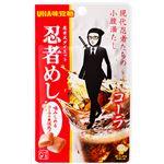 UHA味覚糖 忍者めし コーラ 20g