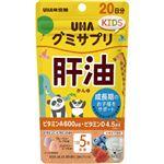 UHA味覚糖 UHA グミサプリKIDS 肝油 110g