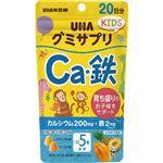UHA味覚糖 UHA グミサプリKIDS Ca・鉄 110g
