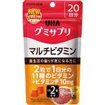 UHA味覚糖 UHA グミサプリ マルチビタミン 40粒