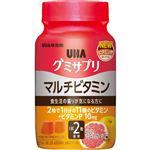 UHA味覚糖 UHA グミサプリ マルチビタミン ボトル 60粒