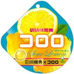 UHA味覚糖 コロロサワーレモン 40g