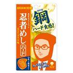 UHA味覚糖 忍者めしハードエナジードリンク 20g