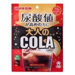 UHA味覚糖 機能性表示食品 大人のコーラキャンディ 51g