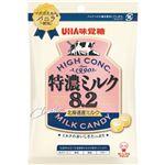 UHA味覚糖 特濃ミルク8.2 88g