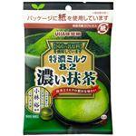 UHA味覚糖 特濃ミルク8.2抹茶 75g