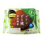モンテール プリンどら焼・宇治抹茶 1個