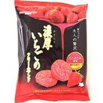 松永製菓 濃厚いちごクリームサンド 90g