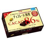 明治 チョコレート効果カカオ86% 70g