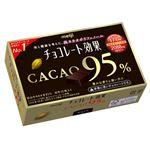 明治 チョコレート効果カカオ95% 60g