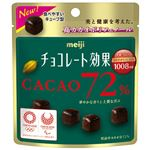 明治 チョコレート効果カカオ72%パウチ 40g