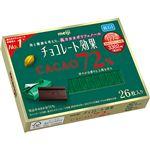 明治 チョコレート効果カカオ72%BOX 130g 26枚入