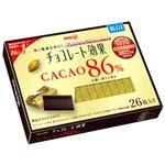 明治 チョコレート効果カカオ86%BOX 26枚入