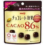 明治 チョコレート効果カカオ86%パウチ 37g