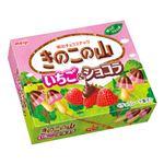 明治 きのこ山 いちご&ショコラ 64g