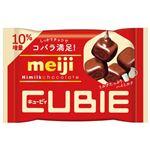 明治 明治ハイミルクチョコレート キュービー 42g