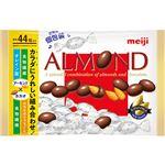 明治 アーモンドチョコレートビッグパック 184g