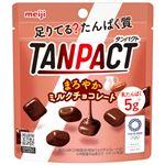 明治 タンパクトミルクチョコレート 44g